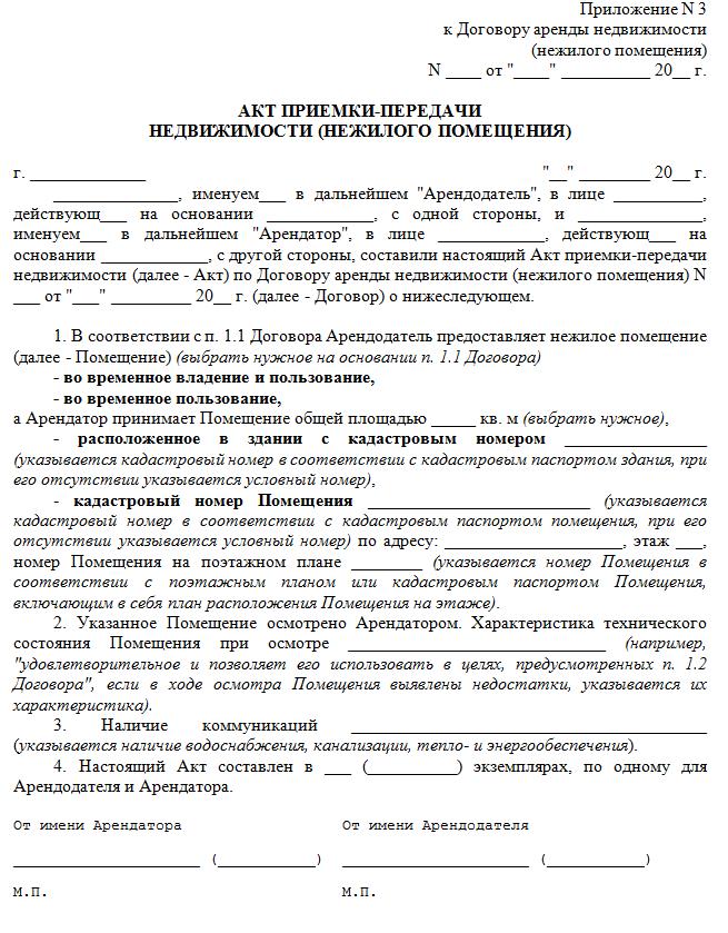 Руководящие документы по вопросам воинского учета и бронирования 2020