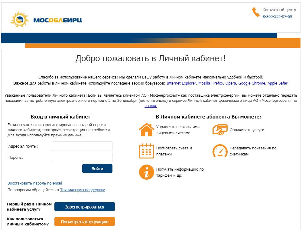 Портал Московской области